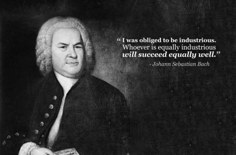 Classical quote #4