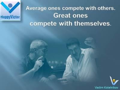 Compete quote #6
