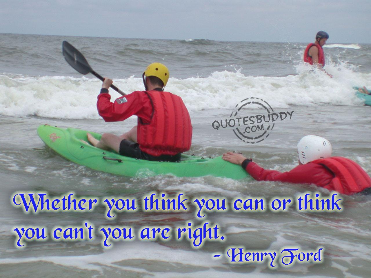 Confident quote #8