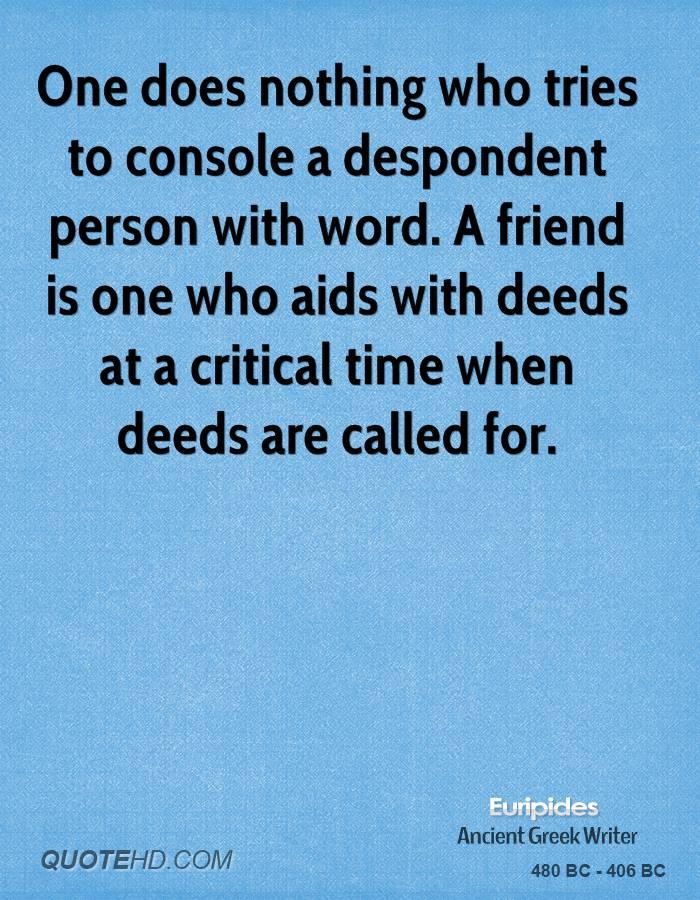 Console quote #2