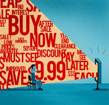 Consumerism quote
