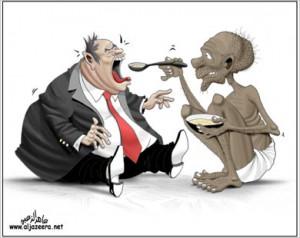 Corruption quote #4