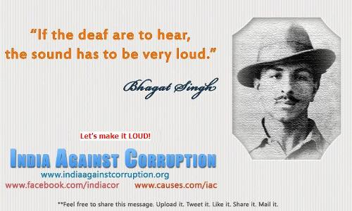 Corruption quote #7