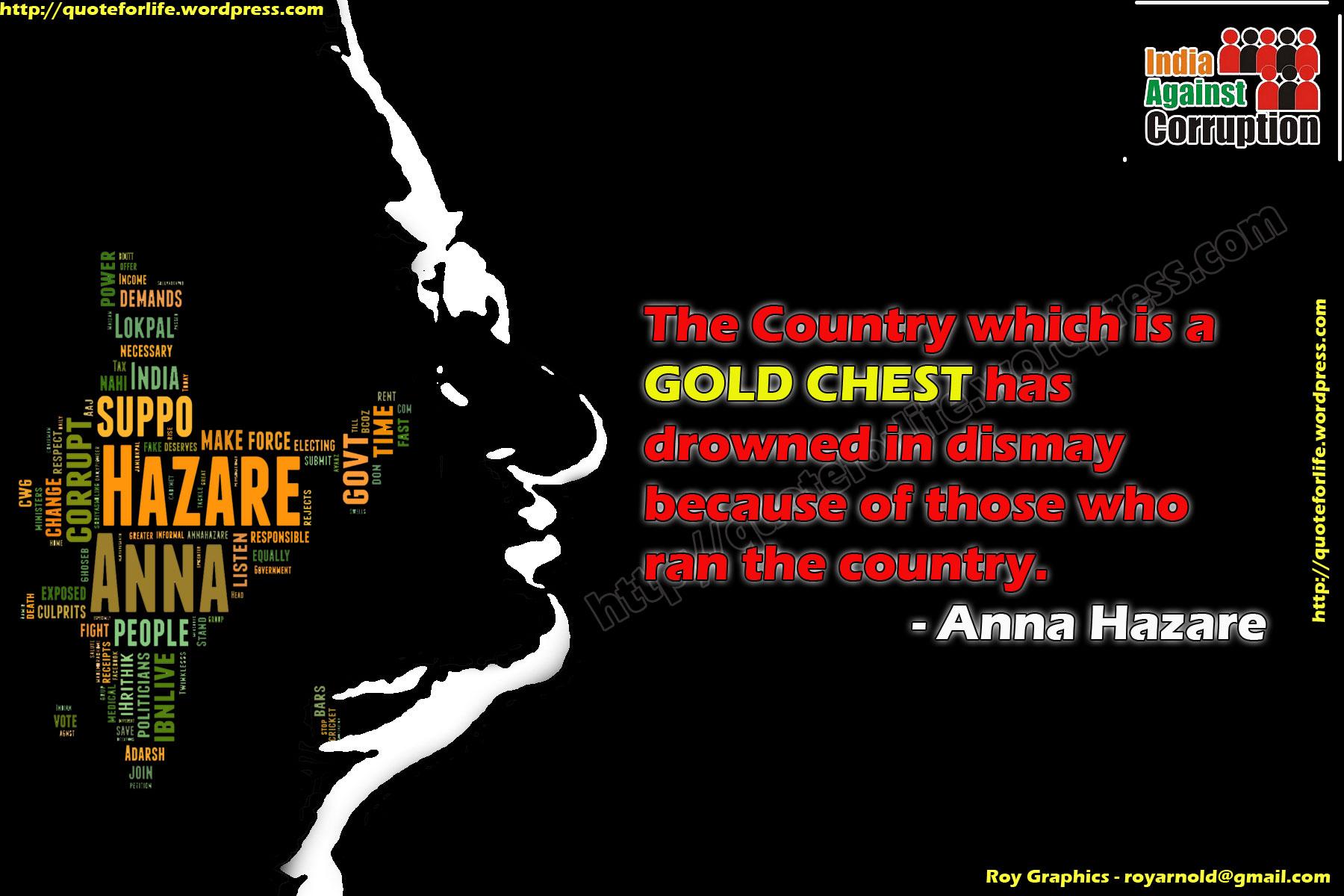 Corrupts quote #1