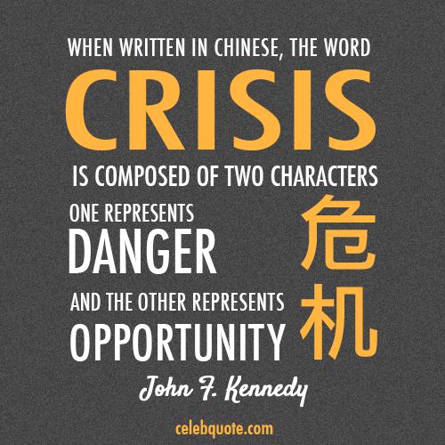 Crisis quote #6