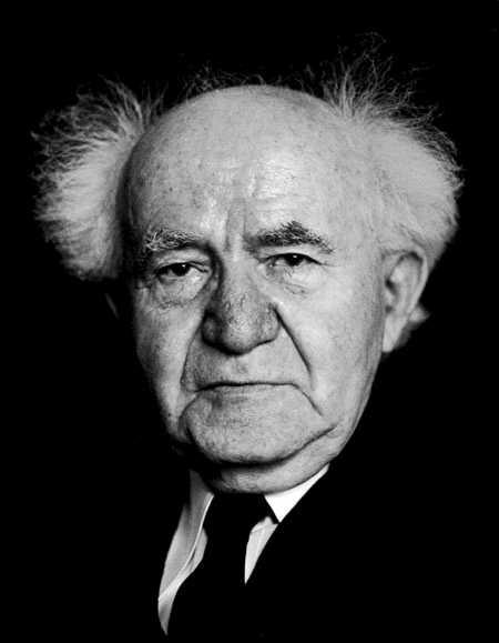David Ben-Gurion's quote #5