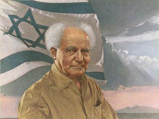 David Ben-Gurion's quote #1