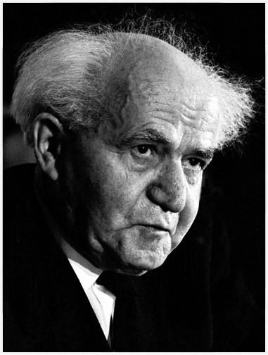 David Ben-Gurion's quote #2
