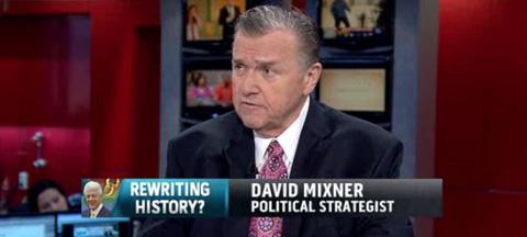 David Mixner's quote #5