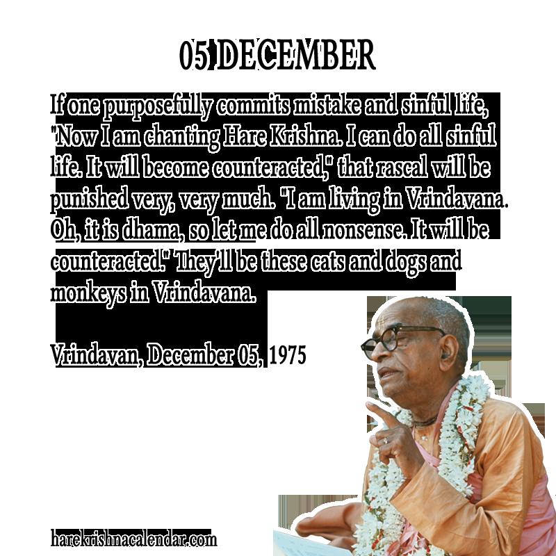 December quote #4