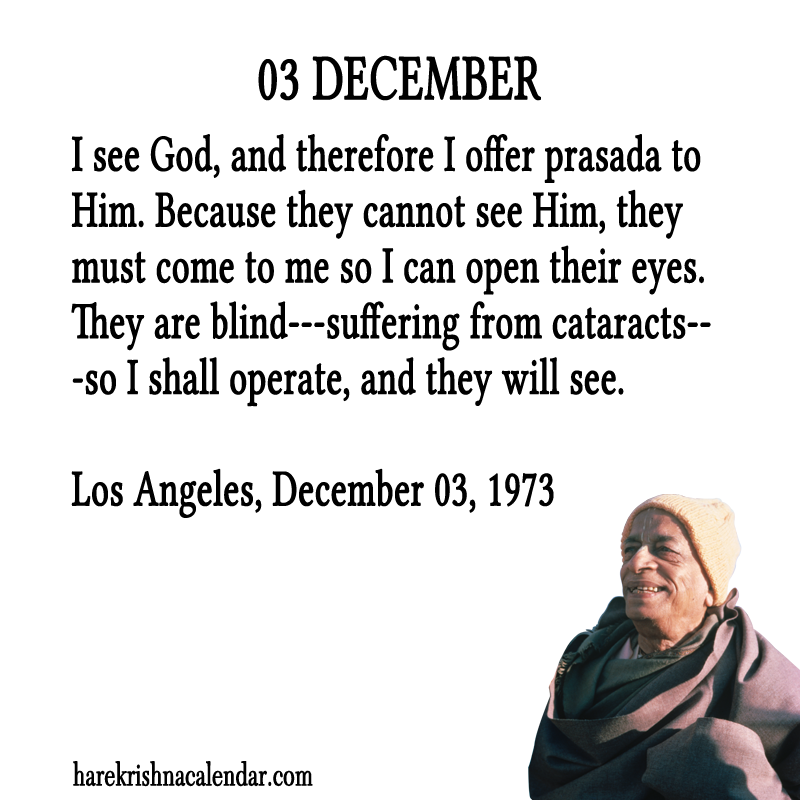 December quote #5