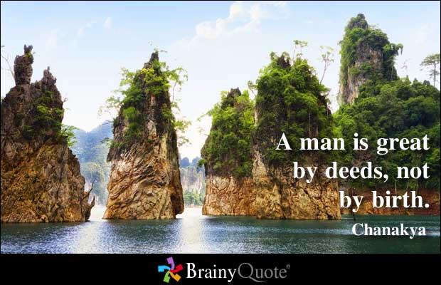Deeds quote #2