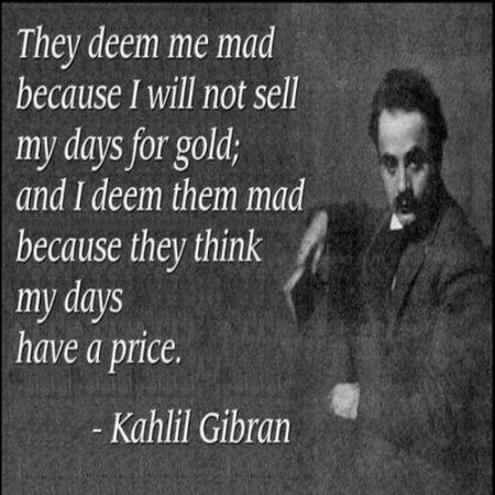 Deem quote #1