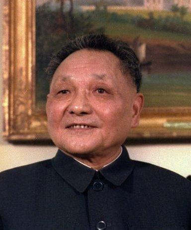 Deng Xiaoping's quote #1