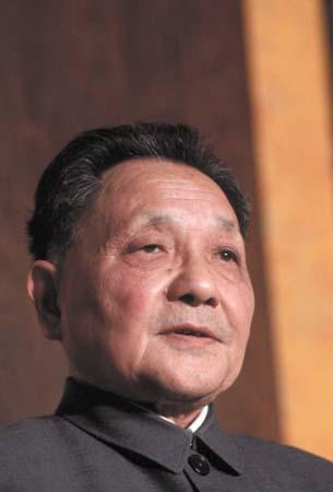Deng Xiaoping's quote #2