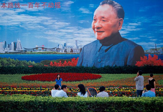Deng Xiaoping's quote #4