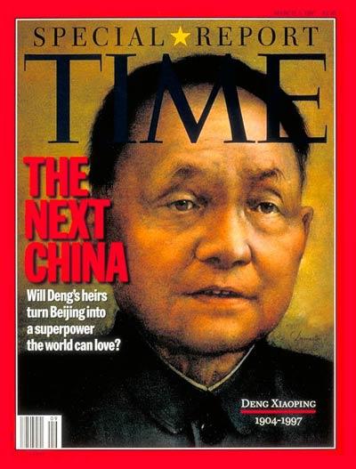 Deng Xiaoping's quote #5