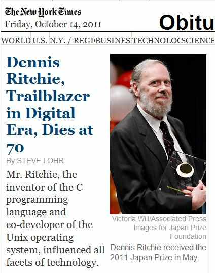 Dennis Ritchie's quote #6