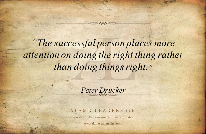 Doing The Right Thing quote #1