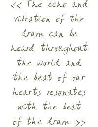 Drumming quote #3