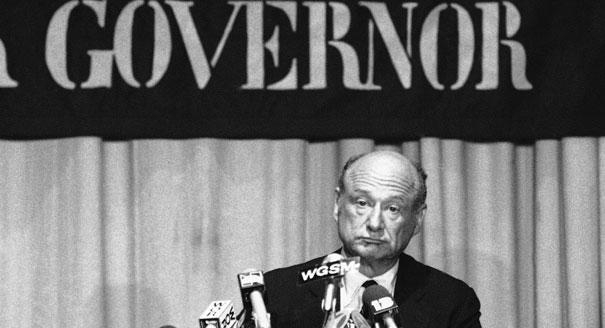 Ed Koch's quote #4