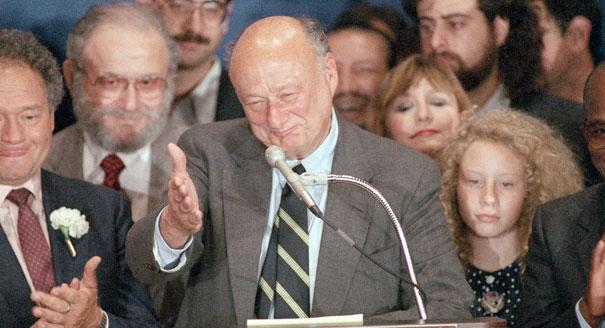 Ed Koch's quote #1