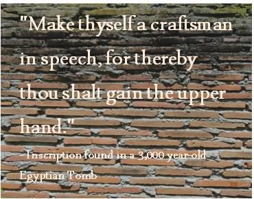Egypt quote #3