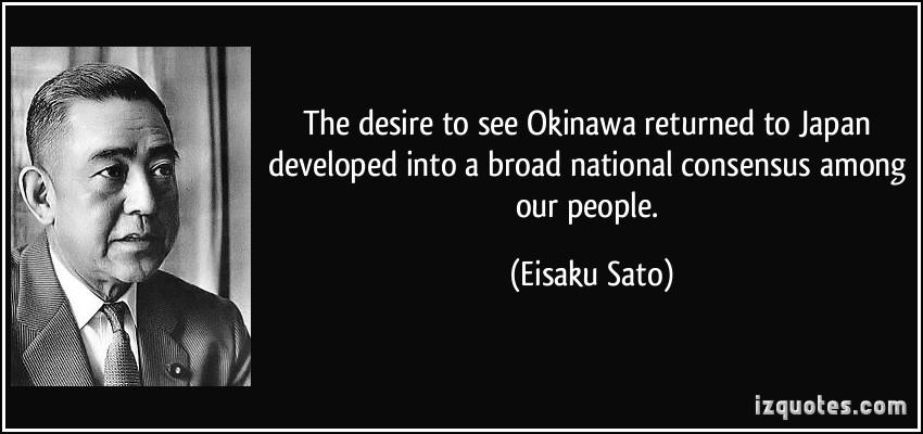 Eisaku Sato's quote #1
