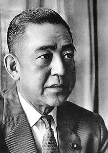 Eisaku Sato's quote #4