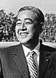 Eisaku Sato's quote #5