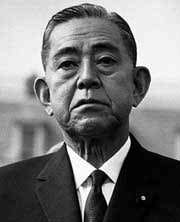 Eisaku Sato's quote #6