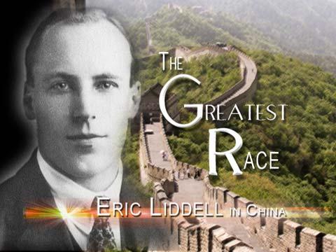 Eric Liddell's quote #1
