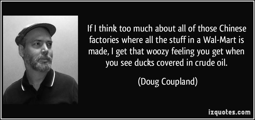 Factories quote #1