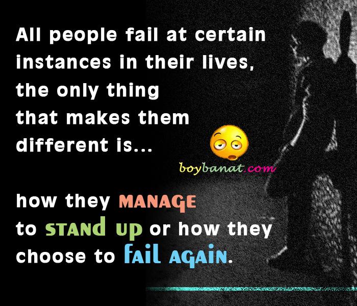 Failures quote #4
