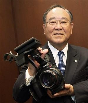 Fujio Mitarai's quote #3