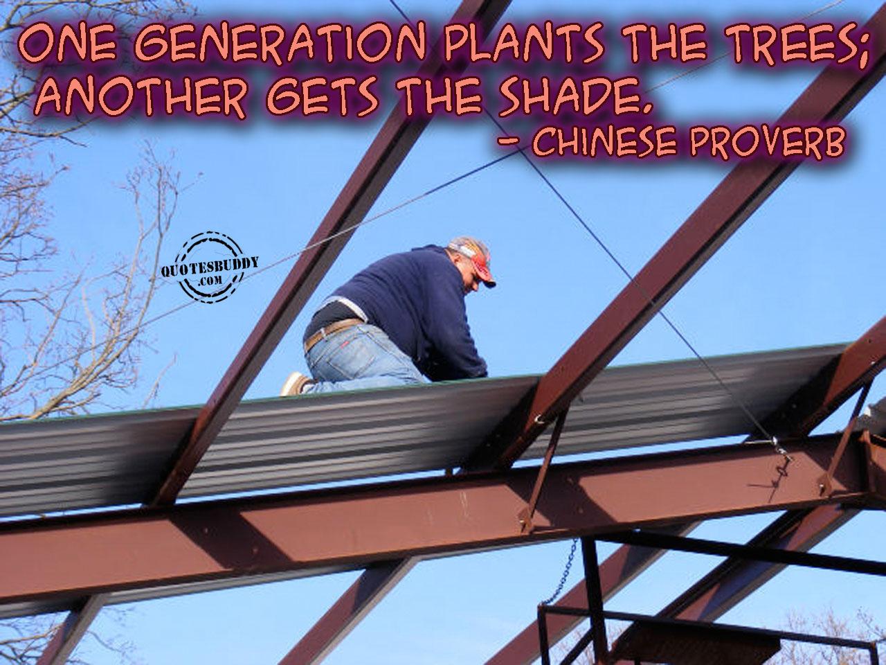 Generation quote #4