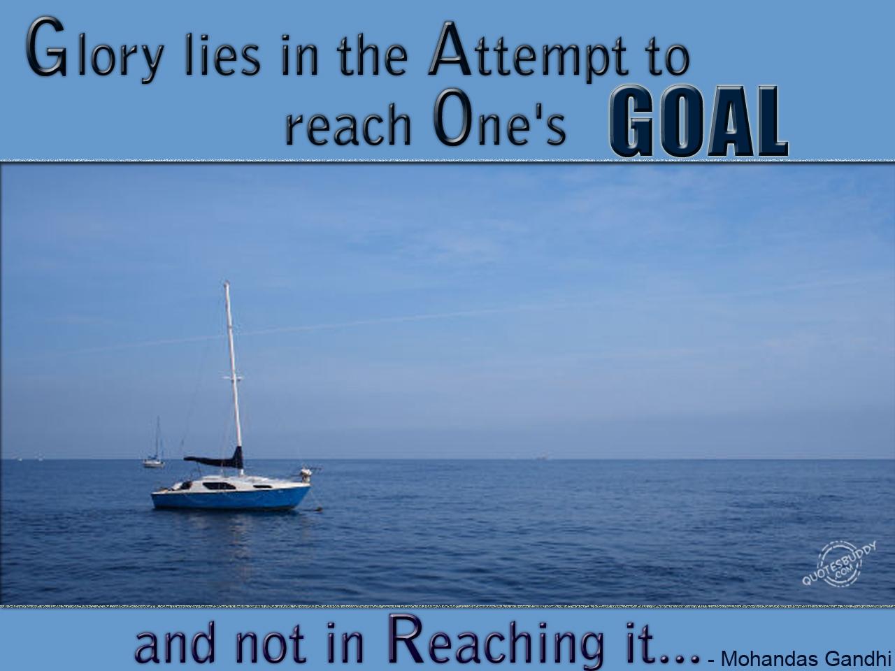 Glory quote #1
