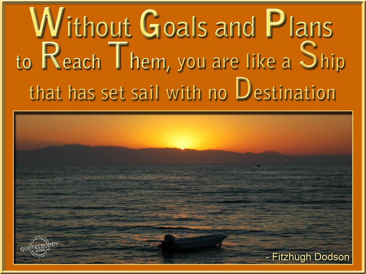 Goals quote #1