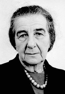 Golda Meir's quote #2