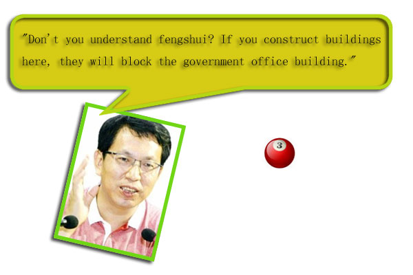Government Officials quote #1