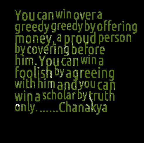 Greedy quote #2