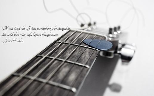 Guitars quote #2