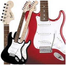 Guitars quote #3