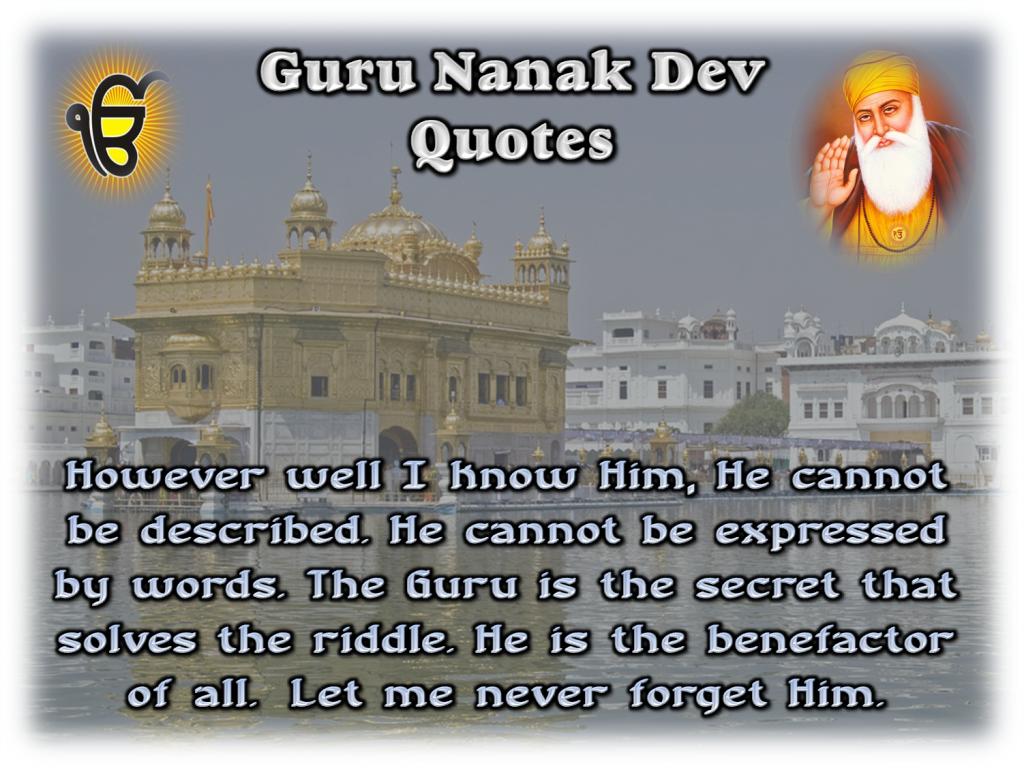Guru quote #1