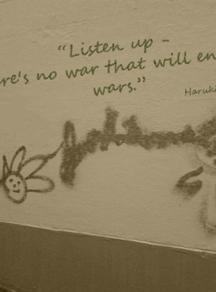 Haruki Murakami's quote #8