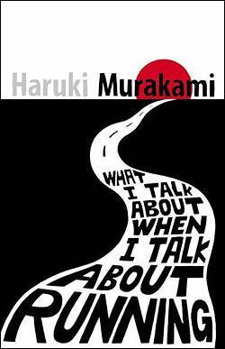 Haruki Murakami's quote #5