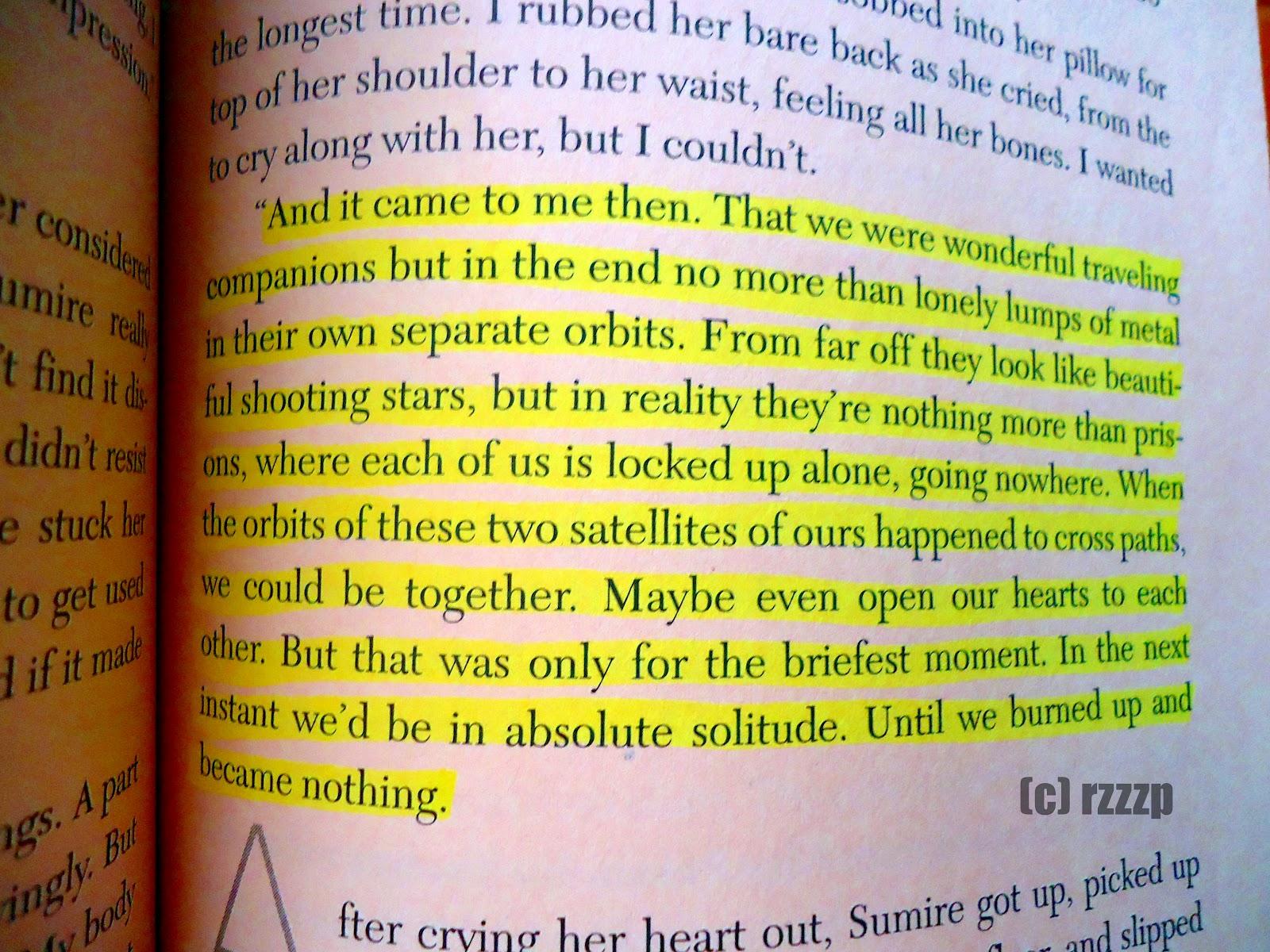 Haruki Murakami's quote #4