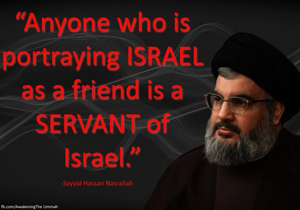 Hassan Nasrallah's quote #2