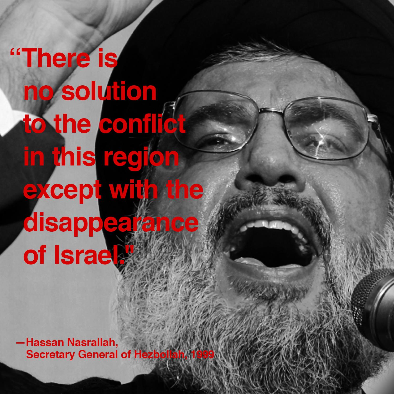 Hassan Nasrallah's quote #4