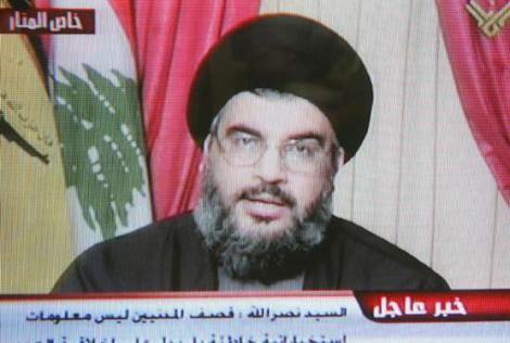 Hassan Nasrallah's quote #3
